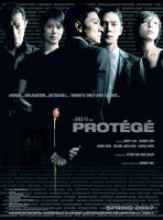 MOON TO, (aka PROTEGE),  Louis Koo, Anita Yuen, Andy Lau, Daniel Wu, Jingchu Zhang, 2007. ©Gala Film Distribution