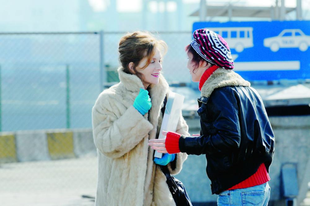 COPACABANA, Isabelle Huppert (left), 2010
