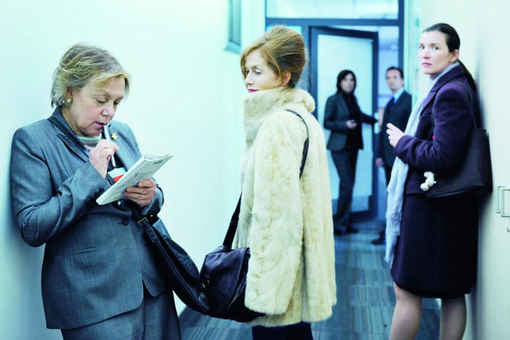 COPACABANA, Isabelle Huppert (center), 2010