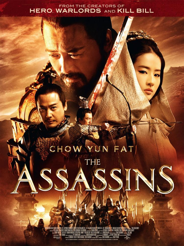 THE ASSASSINS, (aka TONG QUE TAI), international poster art, clockwise from top: CHOW Yun-Fat, LIU Yifei, Alec SU, QIU Xin Zhi, 2012. ©Well Go