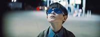 MIDNIGHT SPECIAL, Jaeden Lieberher, 2016. © Warner Bros.