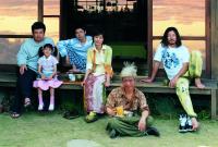 THE TASTE OF TEA, (aka CHA NO AJI), Tomokazu Miura, Maya Banno, Takahiro Sato, Satomi Tezuka, Tatsuya Gashuin, Tadanobu Asano, 2004. ©Viz Pictures