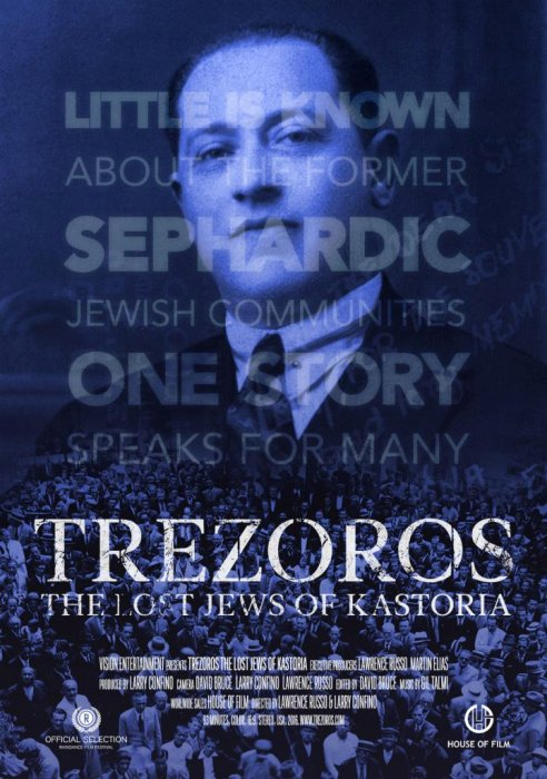 Trezoros: The Lost Jews of Kastoria