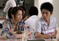 REINCARNATION, (aka RINNE), Karina, Shun Oguri, 2005. ©AfterDark Films