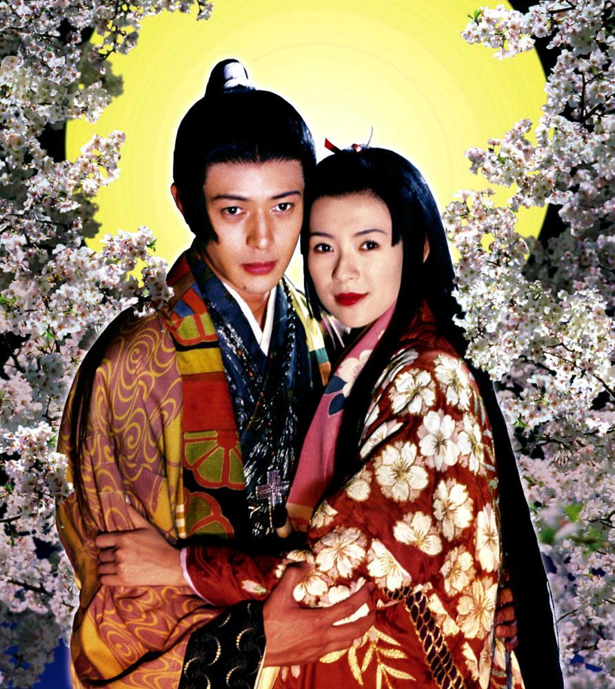 PRINCESS RACCOON, (aka OPERETTA TANUKI GOTEN), Jo Odagiri, Zhang Ziyi, 2005