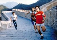 A GREAT WALL, Qiniqin Li, Kelvin Han Yee, 1986, (c) Orion
