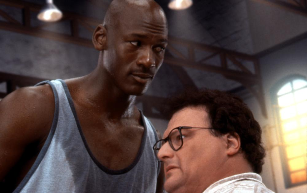 SPACE JAM, Michael Jordan, Wayne Knight, 1996, (c)Warner Bros.