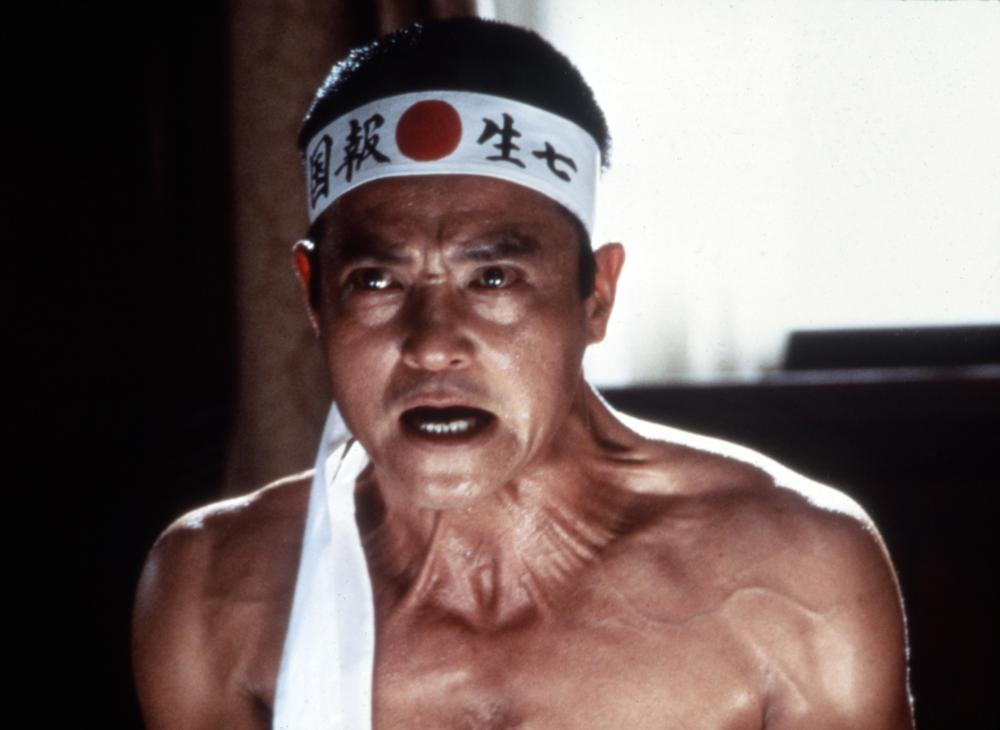 MISHIMA: A LIFE IN FOUR CHAPTERS, Ken Ogata, 1985.© Warner Bros./