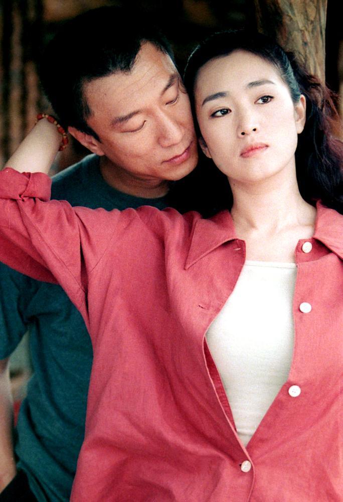 Zhou Yus Train Cineplexcom Yu De Huo Che