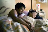 THE PEOPLE I'VE SLEPT WITH, from left: Archie Kao, Karin Anna Cheung, 2009. ©People Pictures