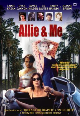 Allie & Me