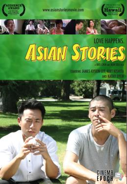 Asian Stories (Book 3)