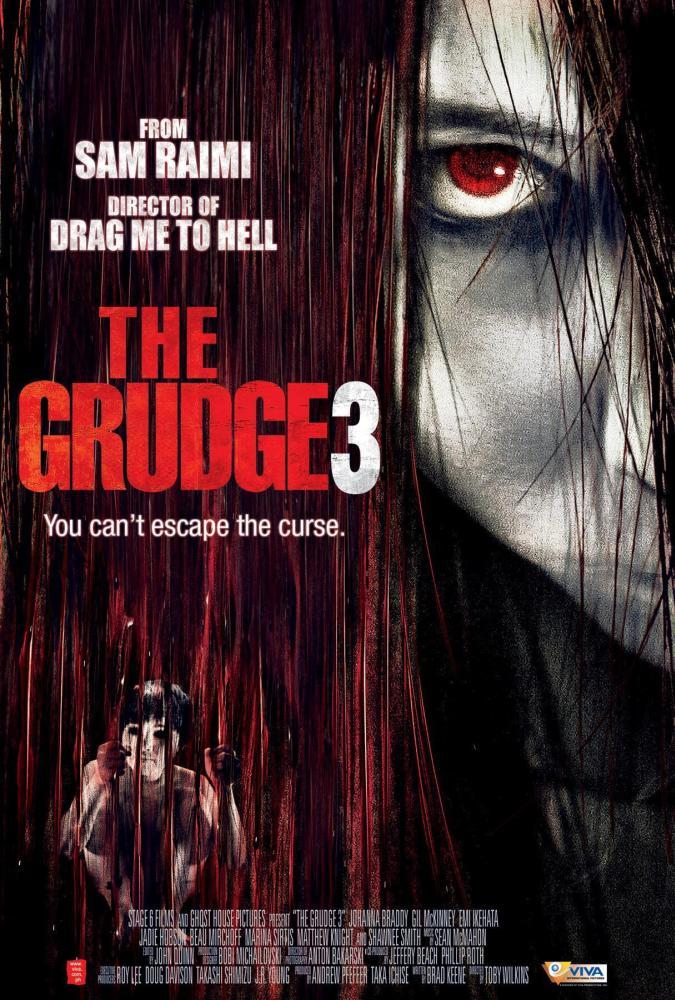 cineplexcom the grudge 3