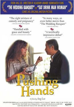 Pushing Hands