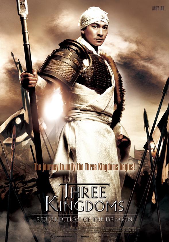Cineplex.com | Three Kingdoms: Resurrection of the Dragon