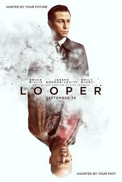 Looper - The Event Screen