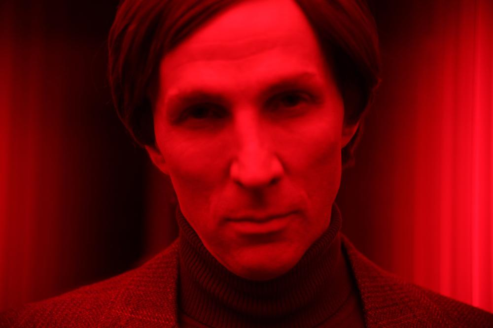 BEYOND THE BLACK RAINBOW, Michael Rogers, 2010, ©Magnolia Pictures