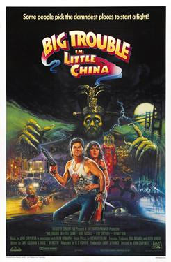 Big Trouble in Little China - Presented at the Great Digital Film Festival 2011