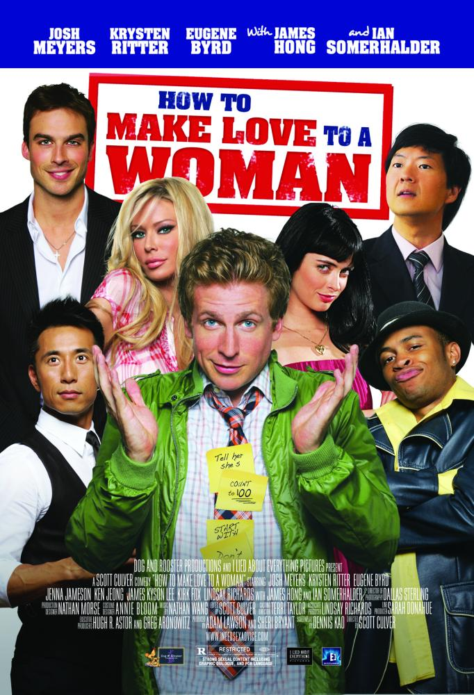 How to make love to a woman photos