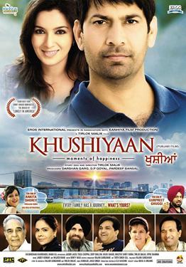 Khushiyaan (Punjabi w/e.s.t.)