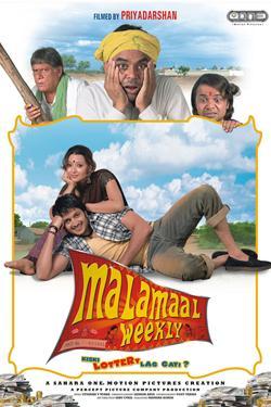 Cineplex.com | Malamaal Weekly