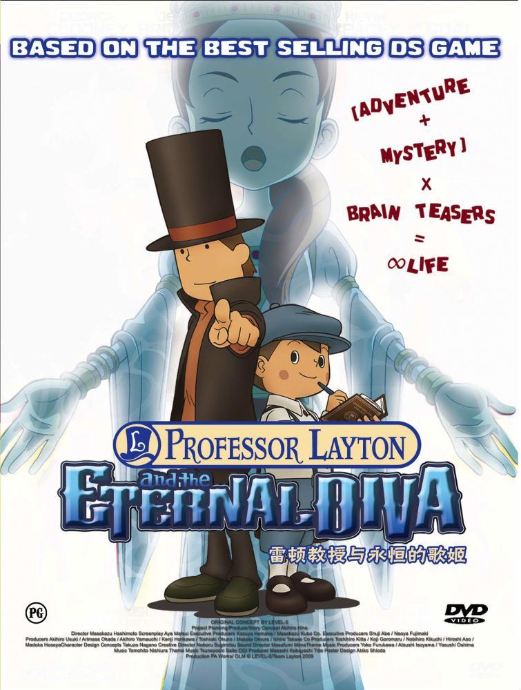 Cineplex Com Professor Layton And The Eternal Diva