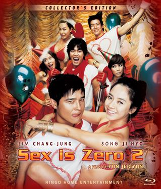 Кино секс два