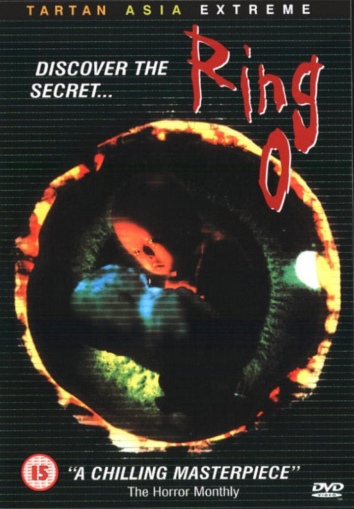 Cineplex.com | Ring 0: Birthday