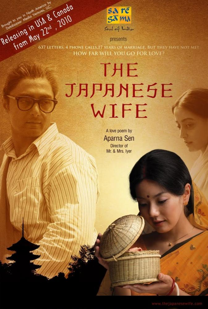 Japanese Wife In Cinema