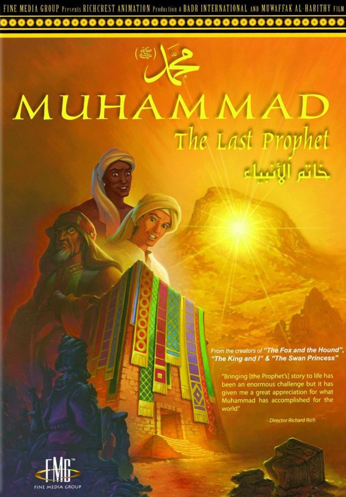 cineplexcom muhammad the last prophet