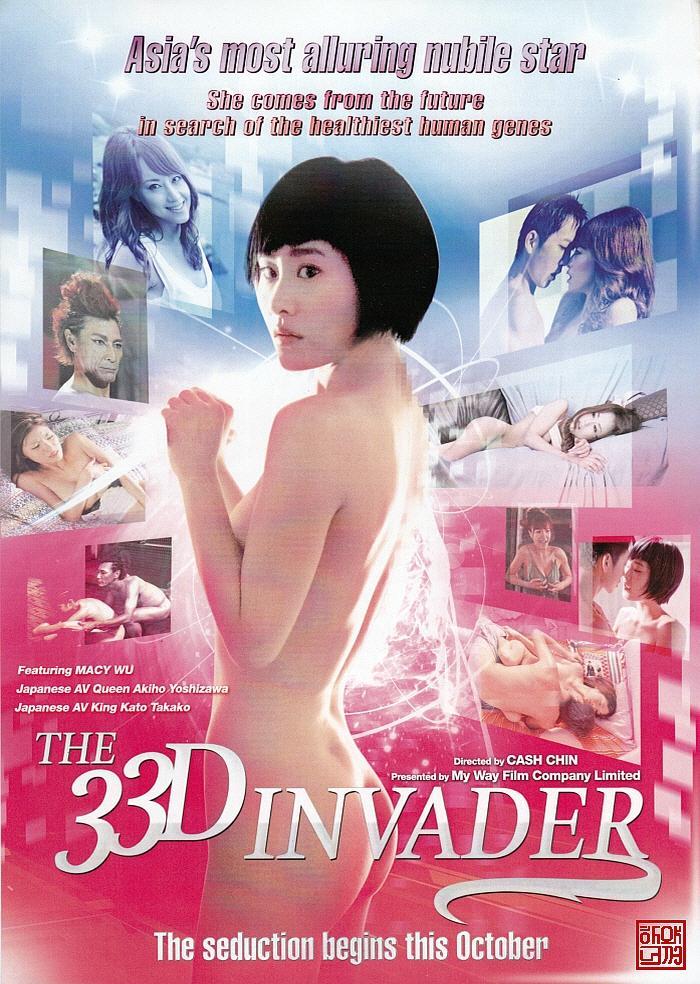33d Invader Full Movie Free Download 25