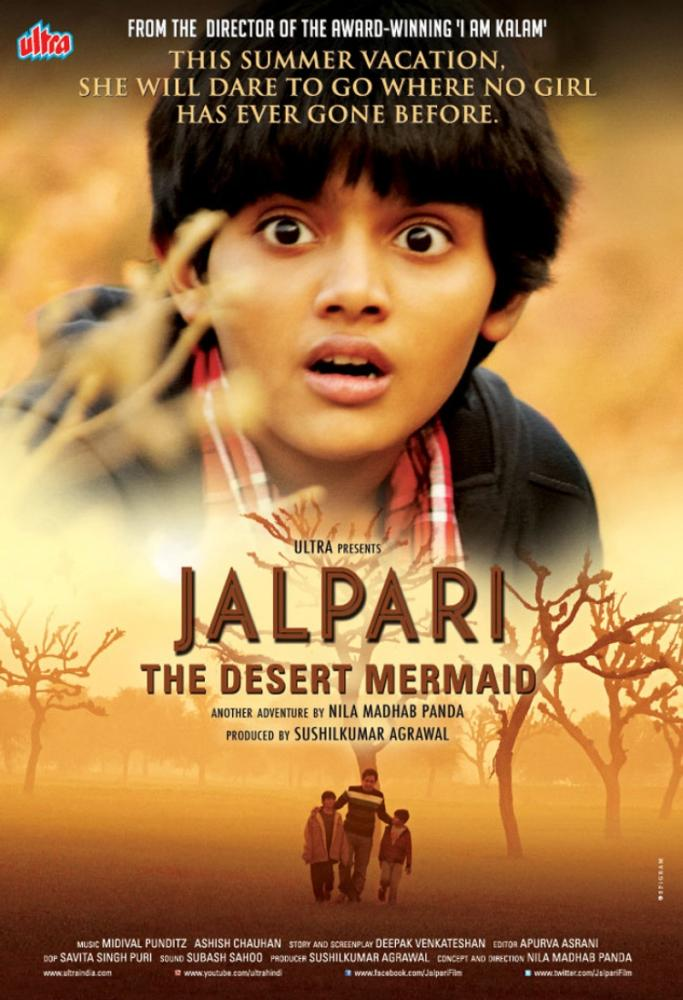 Jalpari the desert mermaid high resolution image 41998 | glamsham.