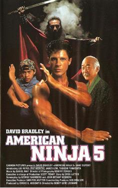 American Ninja 5: Young Ninja Warrior