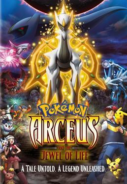 Pokémon Diamond & Pearl: Arceus' Conquering of Space-Time