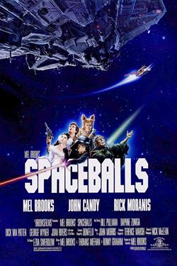 Spaceballs - The Event Screen
