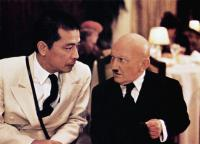UNDER THE RAINBOW, from left, Bennett Ohta, Billy Barty, 1981, ©Warner Brothers