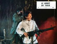 THE EXTERMINATOR, (aka LE DROIT DE TUER), Steve James (rear), 1980, © Avco Embassy