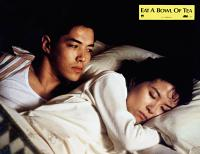 EAT A BOWL OF TEA, from left: Russell Wong, Cora Miao, 1989, © Columbia
