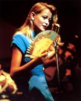 THE BLUE IGUANA, Pamela Gidley, 1988, (c) Paramount